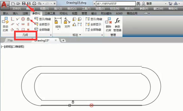 CAD几何约束快捷键命令(圆头平键的绘制方法)