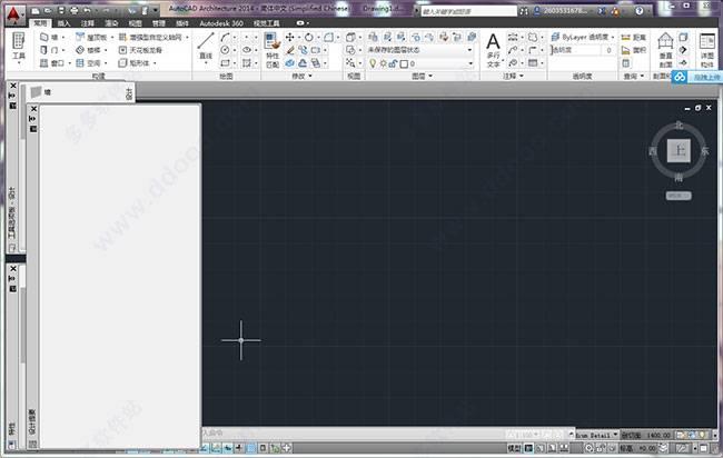 Autocad  architecture 2014中文破解版32位/64位下载(含注册机)