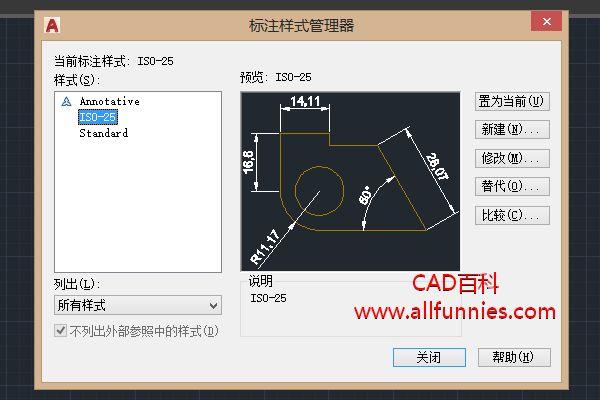 CAD怎么标注对称公差和极限公差