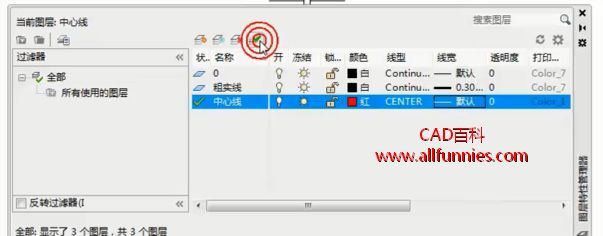 CAD镜像快捷键命令(教你如何绘制切刀)