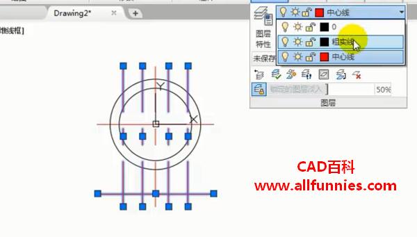 CAD修剪快捷键命令的操作介绍