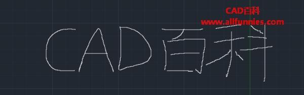 CAD如何徒手画不规则图形(SKETCH指令的运用)