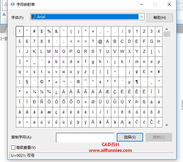 CAD多行文字标注快捷键命令(多行文字标注介绍)