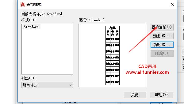 CAD如何绘制标准的A3图框(A3图纸样板图)