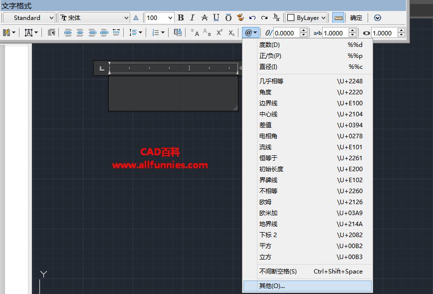 CAD如何输入带圈的数字符号