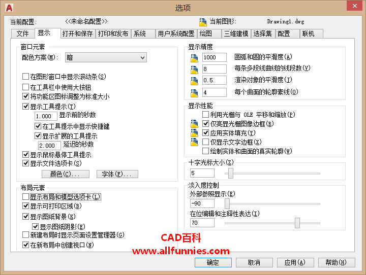 CAD左下角的模型布局不见了(如何重新打开左下角模型布局标签页)