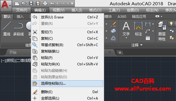 怎么利用office软件获取CAD需要的文字轮廓线