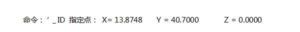 CAD查询距离快捷键命令(教你如何快速查询两点间的距离)