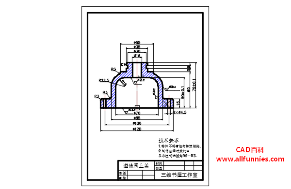 CAD如何定义图块属性(属性块定义编辑)
