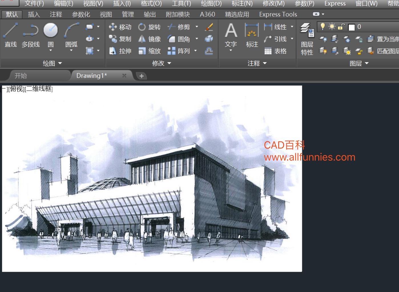 如何解决图片插入CAD时显示不出来的问题