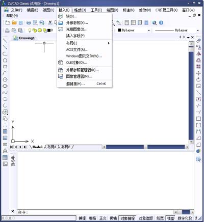 CAD如何插入单个的图块