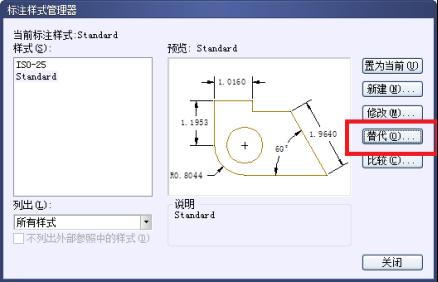 怎么放大CAD的标注点