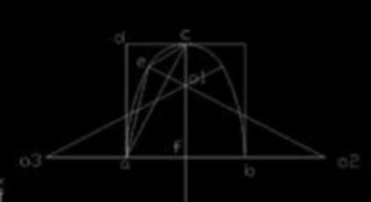 CAD如何画三心拱