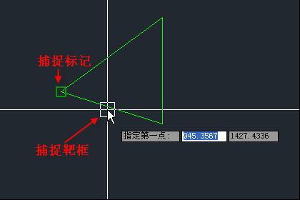 CAD捕捉靶框的大小有什么用