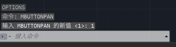CAD鼠标中键不能平移拖动图形怎么办