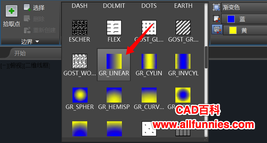 CAD如何使用图案或渐变色填充?