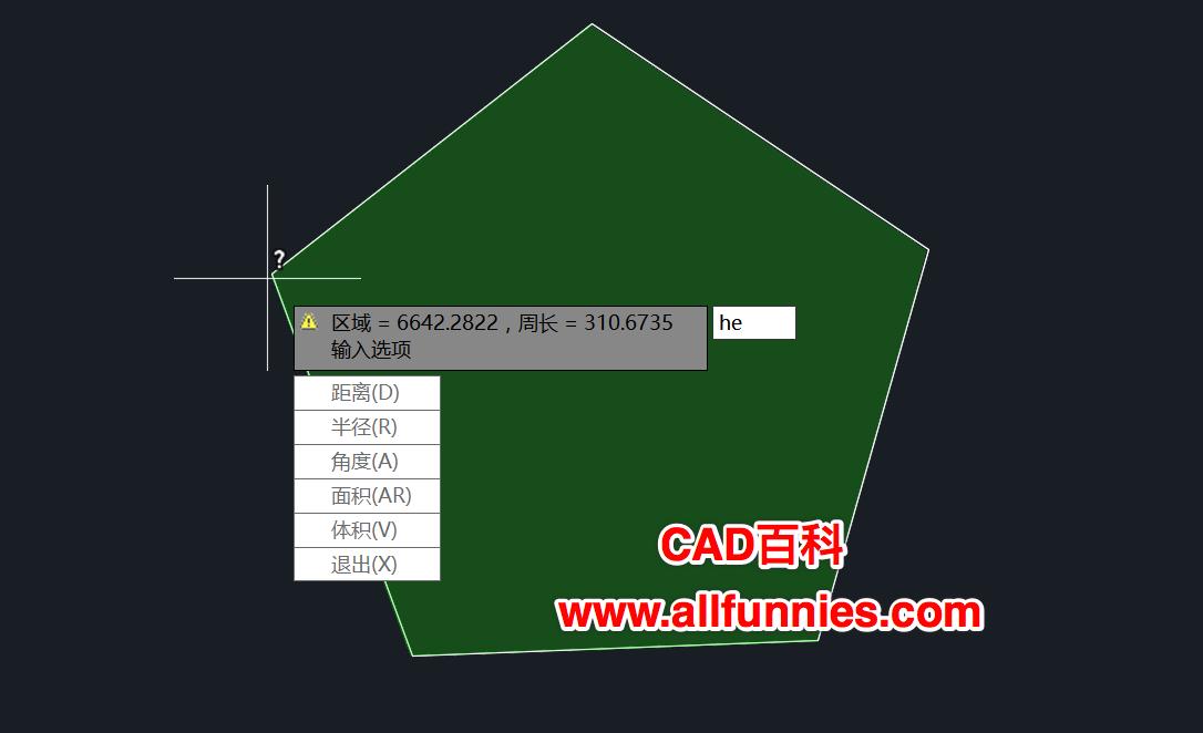 CAD计算周长和面积快捷键(教你如何计算图形的周长和面积)