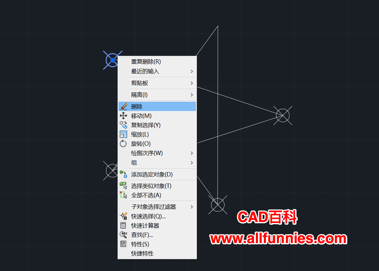 CAD如何画五角星(使用定数等分命令绘制五角星的方法)