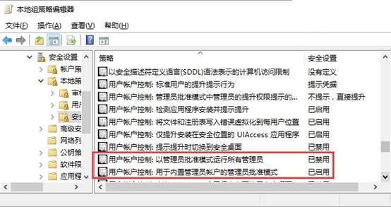 CAD图纸文件无法通过拖动打开怎么办?