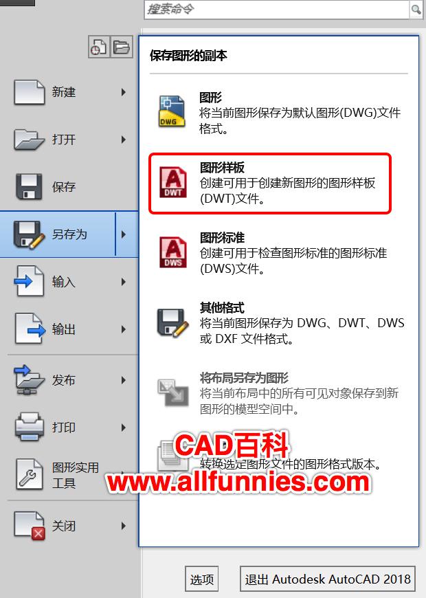 CAD中的网格点如何关掉(打开CAD时取消栅格的方法)