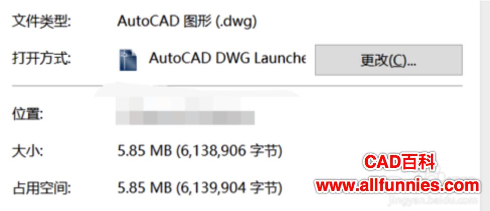 CAD文件太大怎么变小(教你简单几步压缩CAD文件的大小)