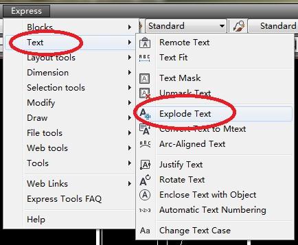 CAD分解文字快捷键命令(教你如何将文字变成线条)