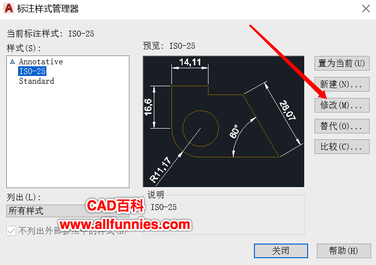 CAD直径符号怎么打出来(在标注时显示直径符号的方法)