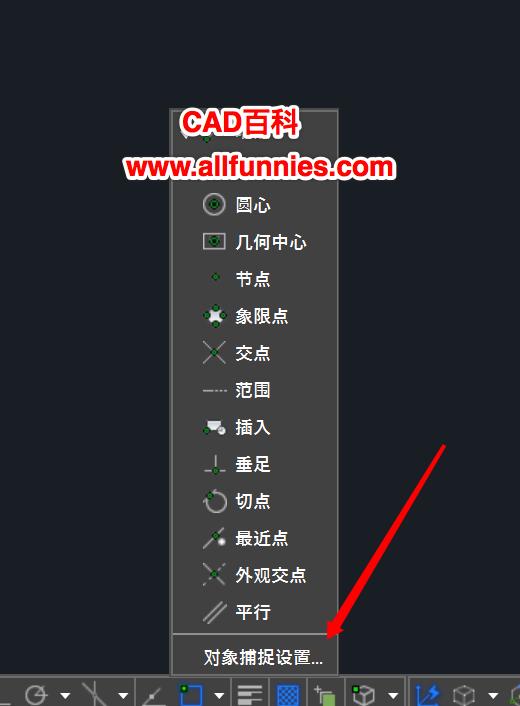CAD捕捉不到交点怎么办(解决无法捕捉交点或者一直闪的问题)