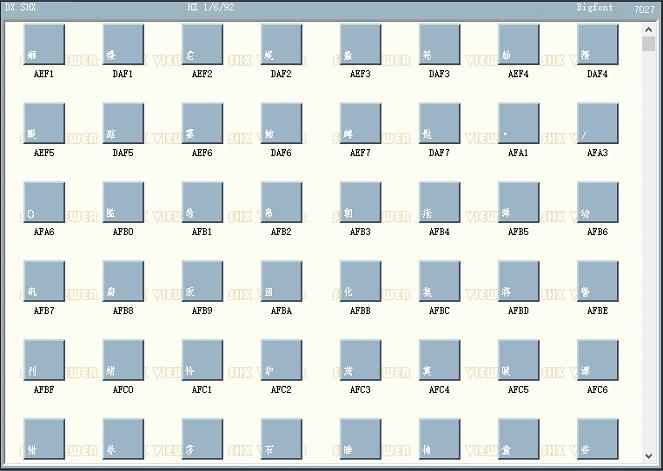 CAD字体DX.shx下载