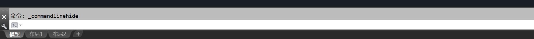 CAD命令行怎么恢复到初始状态(将命令行放回原来位置的方法)