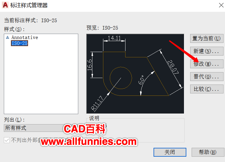 CAD如何将标注的数字显示成分数,分数怎么打出来