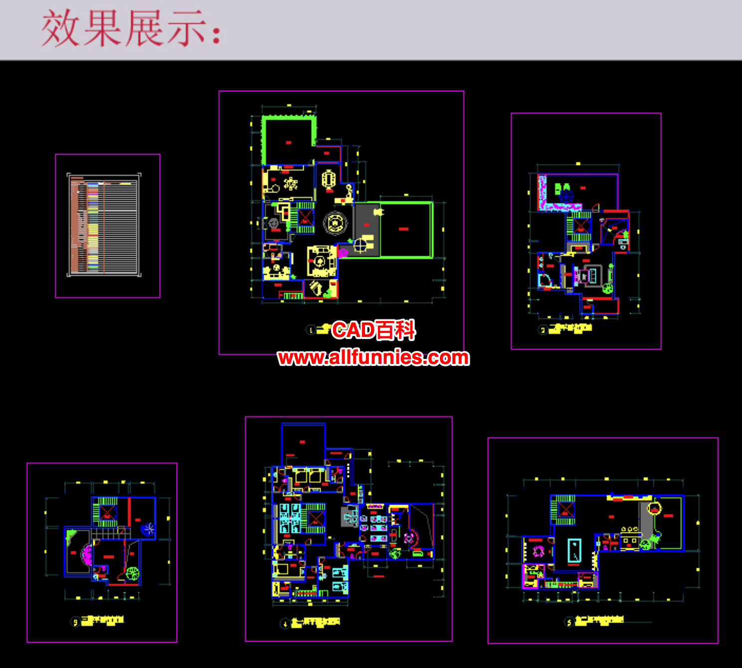 CAD批量打印图纸插件下载(支持AutoCAD2020,含安装使用教程)