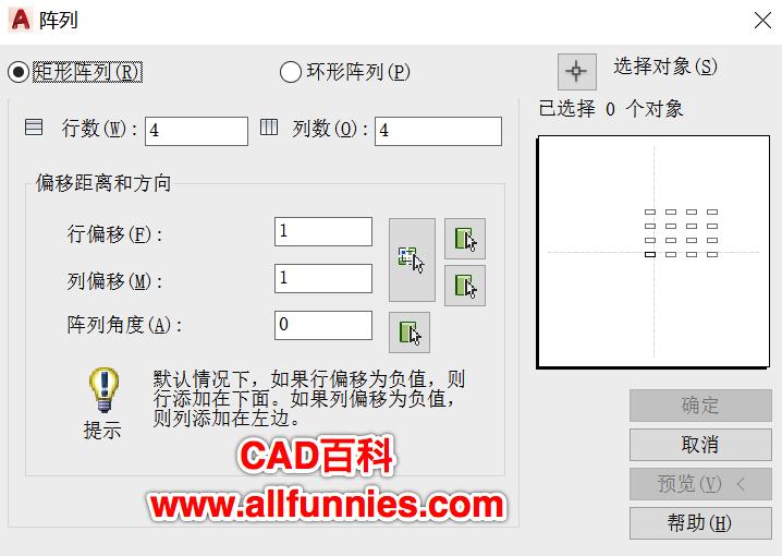 CAD阵列对话框怎么调出来(教你调出CAD2012、2014、2016等高版本的阵列对话框)