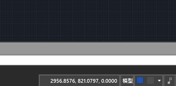 CAD坐标精度怎么调整(坐标小数点后3位、4位等精度的设置方法)