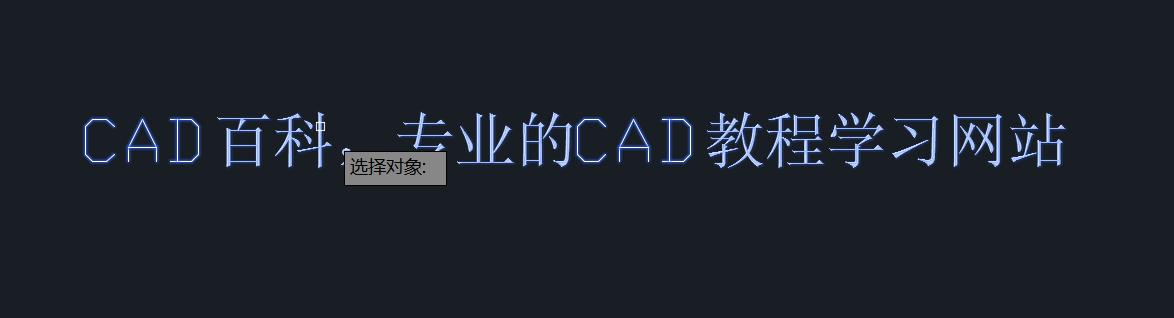 CAD怎么提取文字轮廓线(教你快速提取文字的轮廓线)