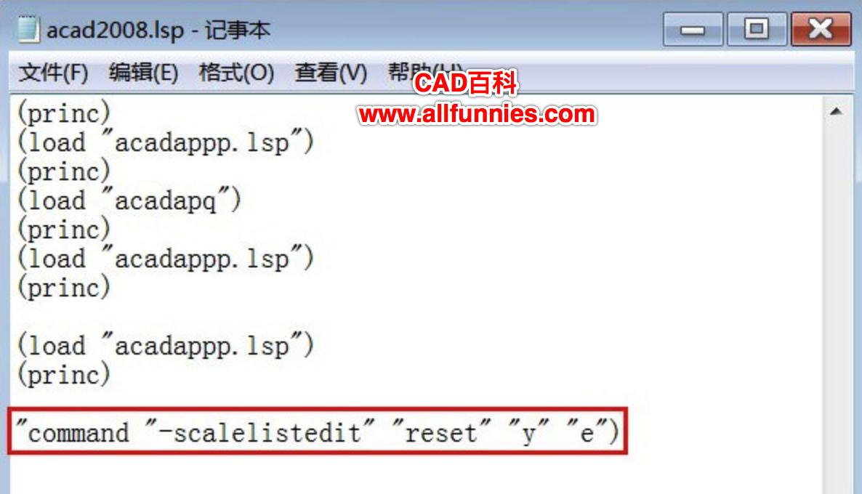"CAD复制黏贴时提示""_pasteclip 忽略块的重复定义""的解决方法"