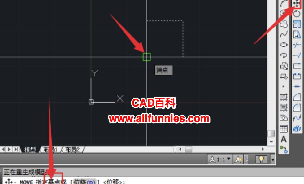 CAD图形怎么移动到坐标原点(2种将图形移动到坐标原点的方法)