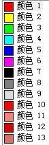 CAD颜色数字快捷键插件Lisp程序下载(附颜色对照表)