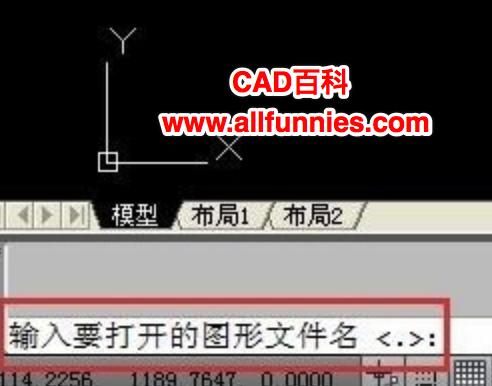 CAD打开文件要求输入文件名怎么办?