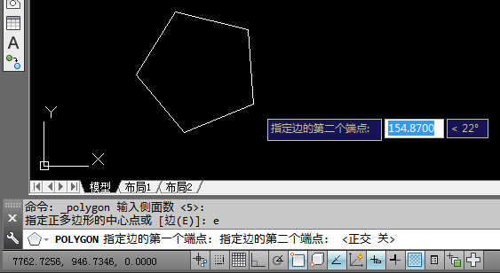 MakeCourse   孟科 CAD课程(4)