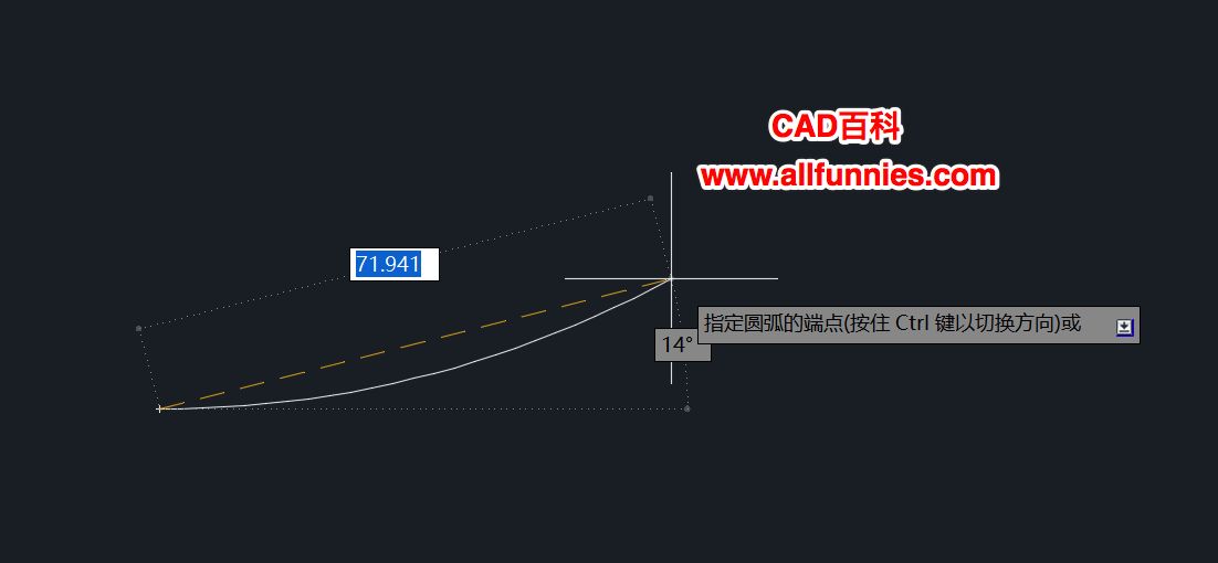 CAD弯曲箭头和直线箭头怎么画?