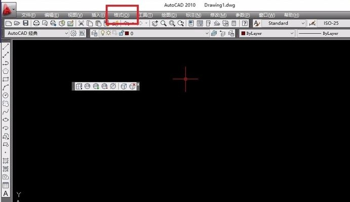 CAD图层特性管理器在哪里打开(最常用的2种打开图层特性管理器方法)