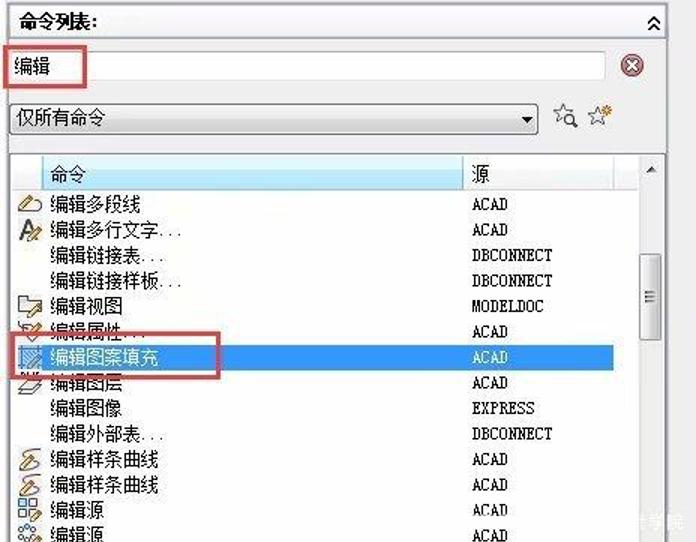 CAD双击文字、填充无法出现编辑窗口怎么办?