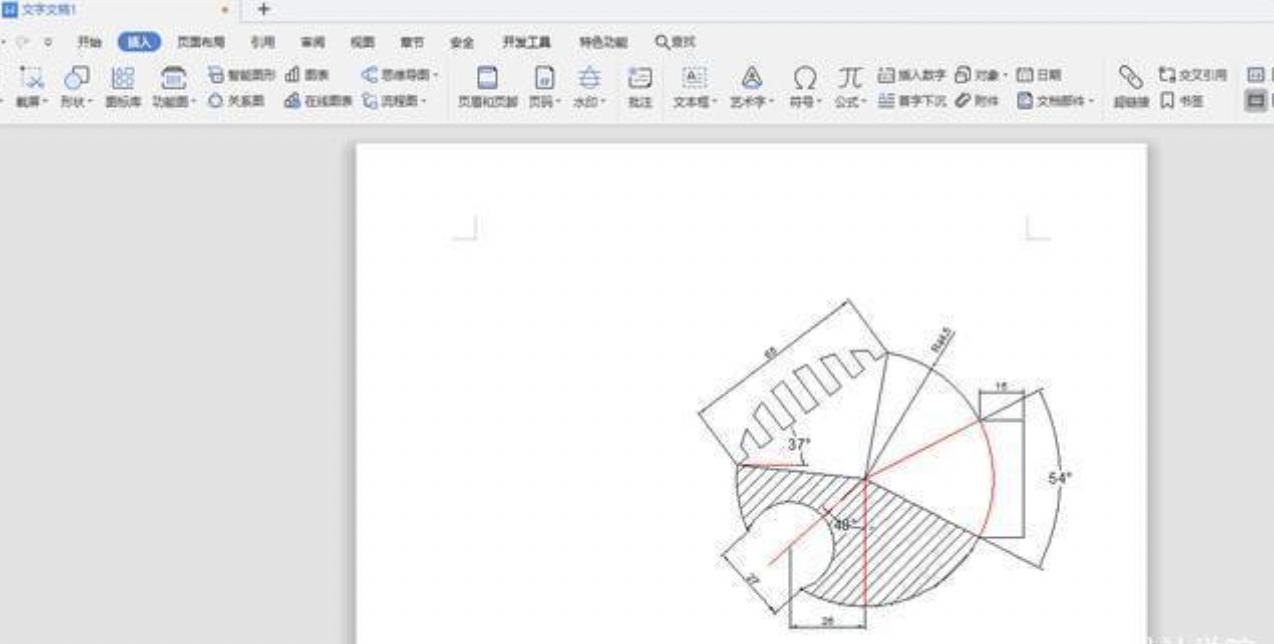 如何在Word文档打开CAD图纸文件并编辑?
