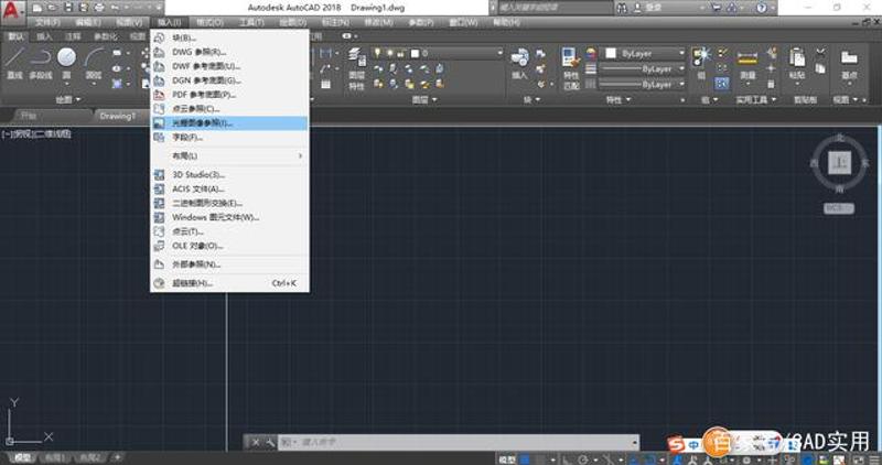 CAD导入外部图片的常用方法