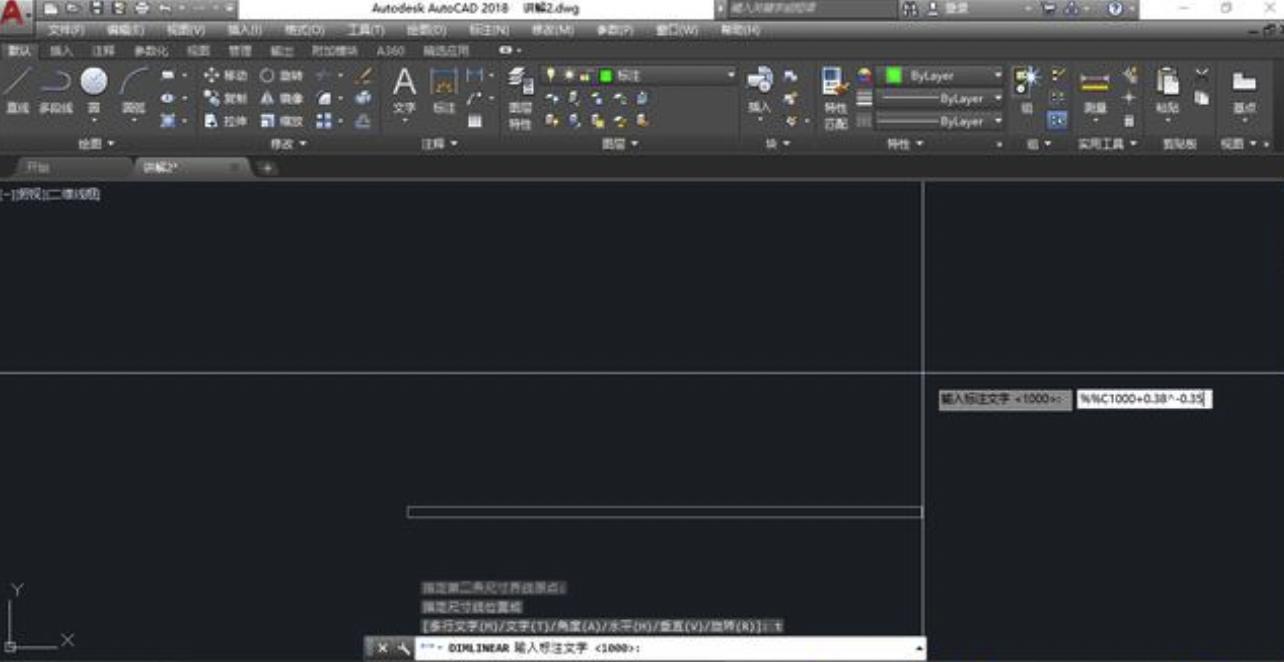 CAD文字上下标怎么弄,分享2种上下标输入技巧