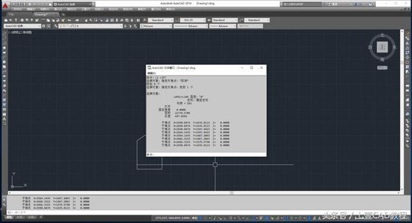 CAD如何计算面积(2种常用的计算图形面积方法)