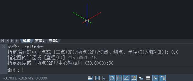 CAD怎么画立体图,手把手教你画三维图形