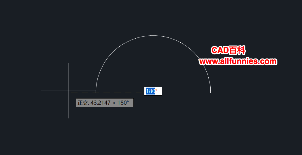 CAD半圆怎么画(最简单的画半圆弧的方法)