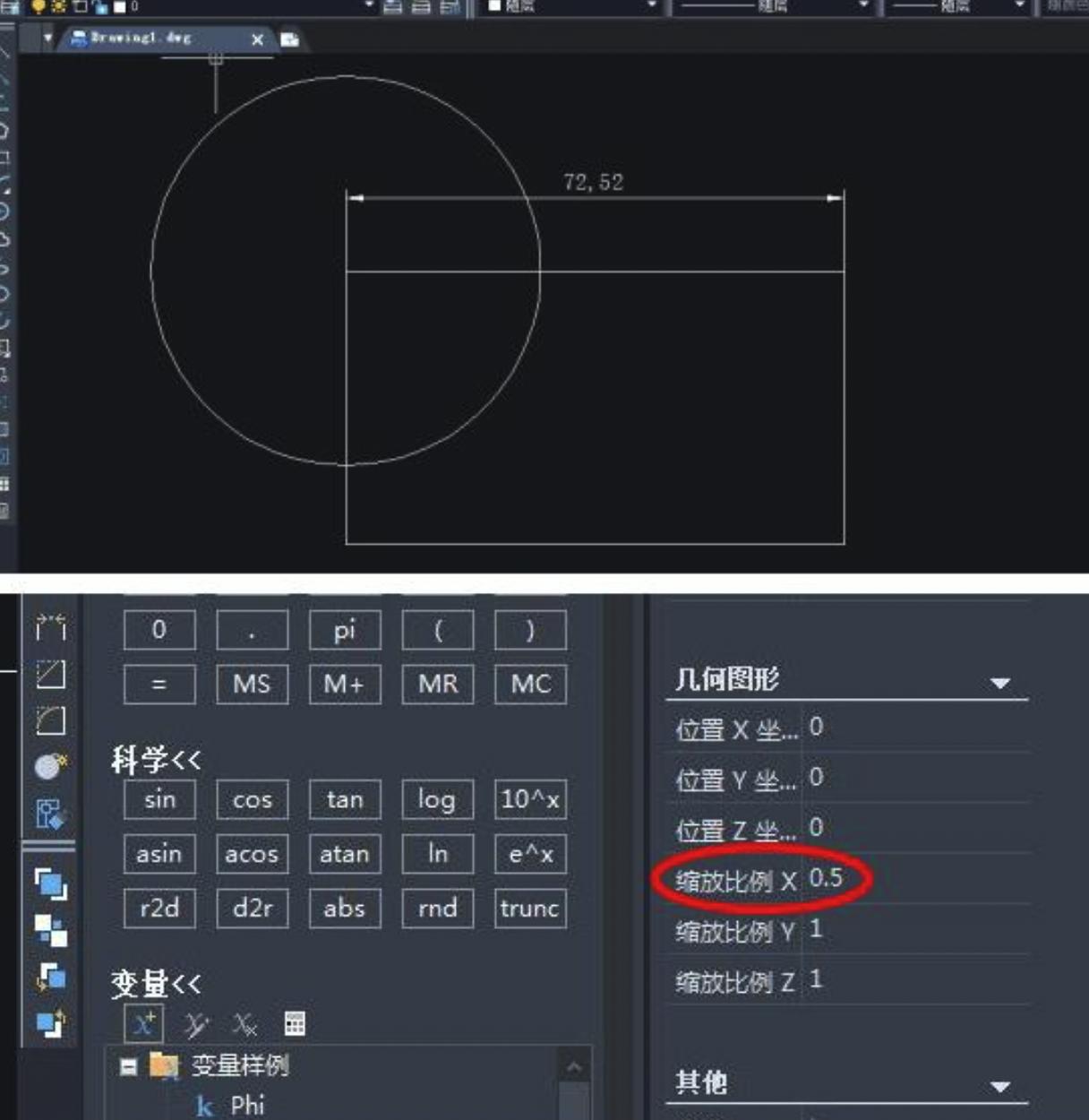 CAD如何进行不等比例缩放,有什么方法技巧?